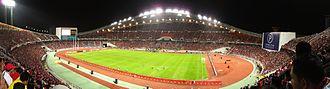 Rajamangala Stadium - Image: Rajamangala Stadium Panorama