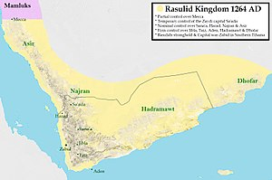 Rasulid dynasty - Rasulid Kingdom encompassing Greater Yemen around 1264 AD