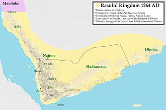 Irredentism - Rasulid Kingdom encompassing Greater Yemen around 1264 AD