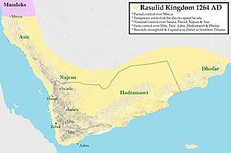 Rasulid dynasty - Rasulid Kingdom encompassing Greater Yemen around 1264 AD
