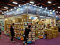 Recycle Toy Chain Store booth, Comic Exhibition 20160816.jpg