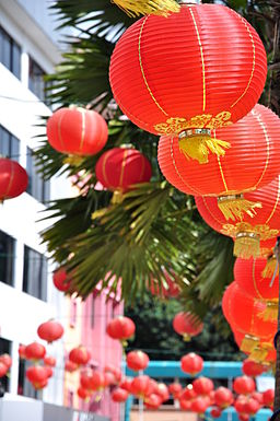 Red Lanterns for Chinese New Year KK 5
