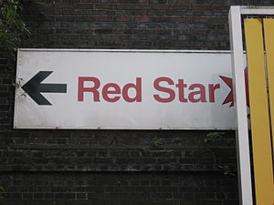 Red Star Parcels - Red Star Parcels sign at Reading railway station, England, partly obscured by new advertising hoarding, photographed in 2009