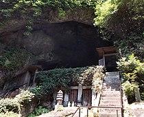 Reigandō.jpg