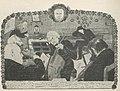Reinhold Max Eichler Hugo Salus Kammermusik 1896.jpg