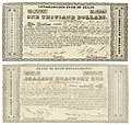 Republic of Texas $1,000.00 (one thousand dollars) consolidated fund note (8518747025).jpg