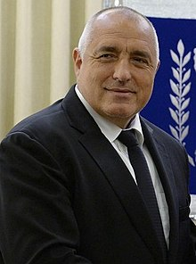 Reuven Rivlin meeting with Boyko Borisov, June 2018 (1179) (cropped).jpg