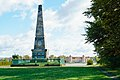 Rheinsberg Schloss Obelisk-01-2.jpg