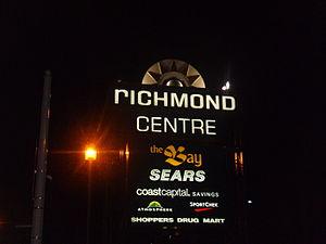 Richmond Centre (mall) - Image: Richmond Centre Entrance