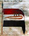Rigas Feraios flag manuscript.png