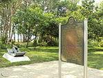 Parc national du champ de bataille de la rivière Raisin4.jpg
