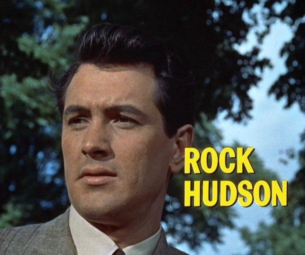 Rock Hudson in Giant trailer