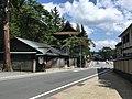 Rokuji-no Kane on Mount Koya.jpg