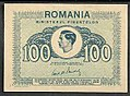 Romania coin Michael 1945.jpg