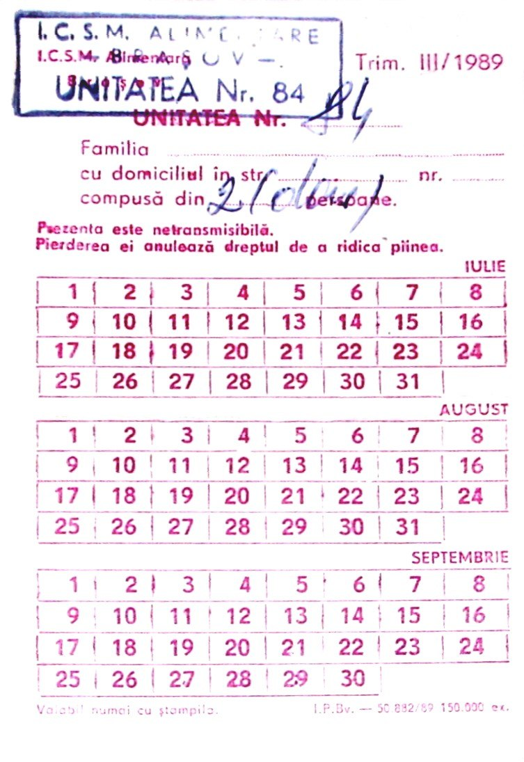 Romanian ration-card for bread, 1989