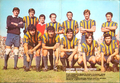 Rosario Central 1971 -4.png