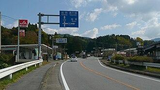 Japan National Route 218 - Image: Route 218 Mamihara 01
