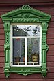 Russia - windows of the building - 021.jpg