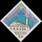 Russia stamp 2001 № 695.jpg