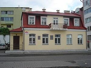 Ryszard Kapuściński - House where Kapuściński's family lived in Pinsk in the 1930s (photo from 2009) at Błotna Street (now Suvorov Street 43)
