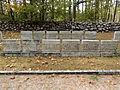 Sõdurite hauad Vananõmmel 4.JPG