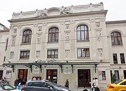 Süreyya Opera House