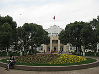 SHSID Flower Garden and Longmen Building.jpg
