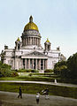 SPB St Isaac Cathedral from Alexander garden 1890-1900.jpg