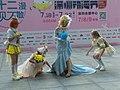SZ 深圳 Shenzhen 福田 Futian 深圳會展中心 SZCEC Convention & Exhibition Center July 2019 SSG cosplay 10.jpg