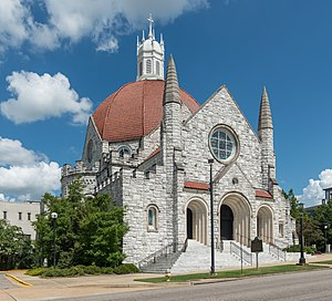 First Baptist Church (South Perry Street, Montgomery, Alabama) - Image: S Perry St First Baptist Church, Montgomery, West view 20160713 1