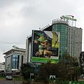 Safaricom Centre.jpg