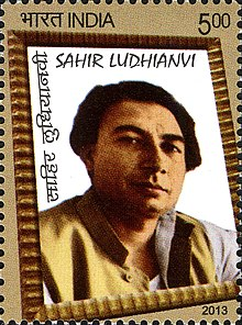 2013 stamp featuring Ludhianvi by India Post