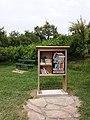 Saint-Jean-de-Luz - Colline Sainte-Barbe - Boîte à livres.jpg