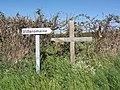Saint-Maigner (Puy-de-Dôme) croix de chemin vers Villeromaine.JPG