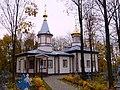 Saint Catherine Church, Petrozavodsk 1.jpg