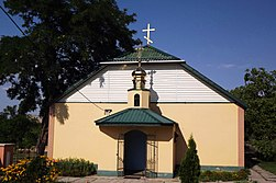 Saint Volodymyr's Church in Hola Prystan.JPG
