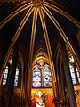 Sainte chapelle paris france - panoramio.jpg