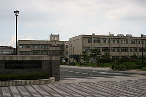 Saitama Prefectural Education Center.JPG