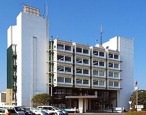Sakura, Chiba - Sakura City Hall