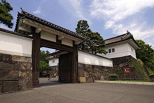 Sakuradamon Incident (1860) - The Sakuradamon gate today.