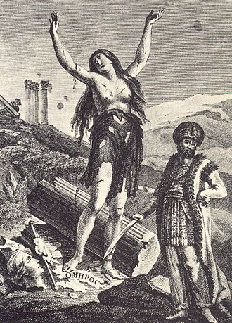 "Adamantios Korais - Cover from his ""Salpisma Polemistirion"" (1801)"