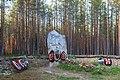Sandarmoh, Russia (43289913940).jpg