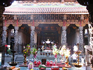 Sanxia District - Image: Sansia Zushih Temple IMG 1658