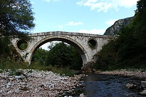 Goat's Bridge - Goat's Bridge