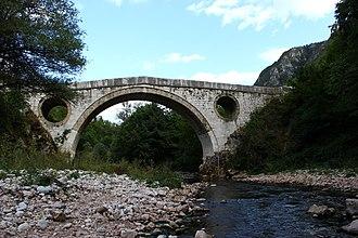 Goat's Bridge - Goat's Bridge