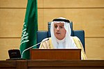 Saudi Arabia Foreign Minister Adel al-Jubeir Addresses Reporters During a Joint News Conference With Secretary Kerry in Jeddah (29191489626).jpg