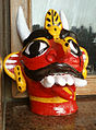 Scareface at Tallavalasa Village.jpg
