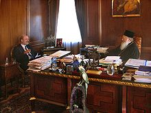Schirrmacher and Ecumenical Patriarch.jpg