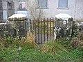 School gate, Garrysallagh National School - geograph.org.uk - 627496.jpg