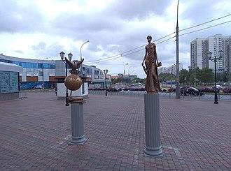 Yuzhnaya (Moscow Metro) - Sculptures near Yuzhnaya metro station